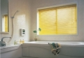 日本立川百叶窗帘、居家厨房百叶窗帘、阳台、办公场所百叶窗帘单棒式