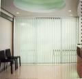 厂家直销日本立川垂直帘、办公室垂直帘、透景垂直帘 V-5153透景面料