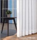 STARVERY 思达蓓丽 特价 日本设计 典雅隐花遮热遮像 14001 窗纱