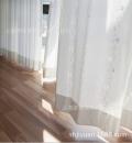STARVERY 思达蓓丽日本进口遮热遮像雅致提花客厅卧室13314 窗纱