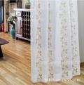 STARVERY 思达蓓丽 客厅 日本设计哑金色典雅印花 13051 窗纱