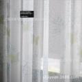 STARVERY 思达蓓丽 客厅书房卧室窗纱 蝴蝶烂漫 13100 窗纱窗帘