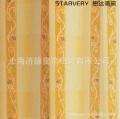 厂家直销日本SINCOL进口卧室客厅 半遮光田园印花 定宽6090窗帘