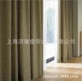 厂家直销日本SINCOL进口 高档客厅卧室 典雅提花窗帘 7285 窗帘