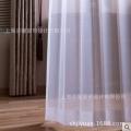 STARVERY 思达蓓丽 特价 日本设计 白色大丽花客厅书房13281 窗纱
