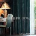 厂家直销日本SINCOL进口高档客厅卧室 遮光隔热阻燃 7472 窗帘