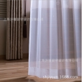 STARVERY 思达蓓丽 日本设计 白色大丽花压花客厅书房 13053 窗纱
