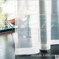 STARVERY 思达蓓丽 日本进口 高档横纹工艺窗纱 典雅 10073 窗纱