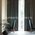 厂家直销日本SINCOL进口高档客厅卧室 遮光隔热阻燃 7489 窗帘