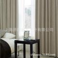 厂家直销日本SINCOL进口高档客厅卧室 遮光隔热阻燃 7516 窗帘