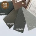 厂家直销新品上海名成新视界工程卷帘N00系列特殊色透景型窗帘