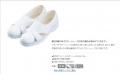 进口医护 医生鞋 女 白色 188-10