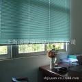 上海名扬25mm铝合金百叶帘拉丝 斜纹系列标准式系统