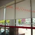 特价新款名扬窗饰 卷帘工程面料系列/手动大力士拉珠式 A1300