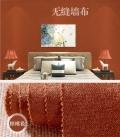 直销 亚麻无缝墙布壁布 简约多色 客厅电视背景墙纸布JX06-01