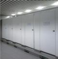 金属蜂窝板卫生间隔断 高档成品厕所隔断 公共卫生间隔断厂家直销
